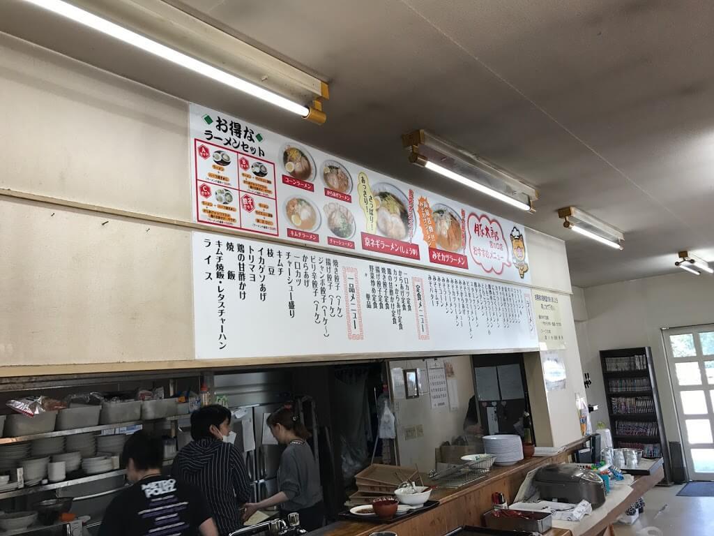 豚太郎宮ノ口店カウンターメニュー