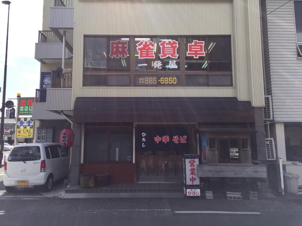 f:id:ishimotohiroaki:20160225211446j:plain