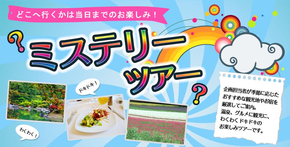 f:id:ishimotohiroaki:20160308111330p:plain