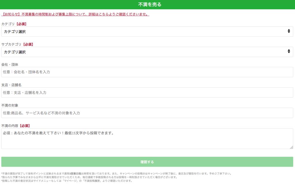 f:id:ishimotohiroaki:20160415165715p:plain