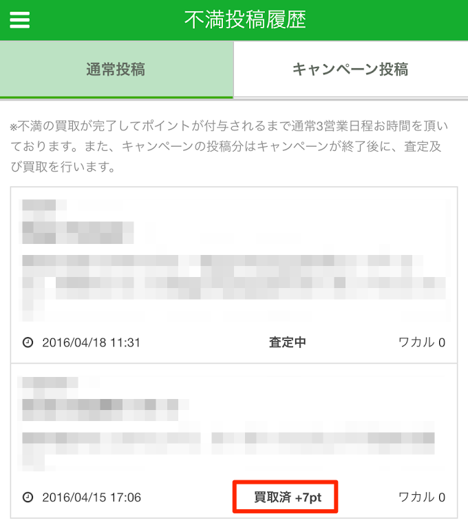 f:id:ishimotohiroaki:20160418225137p:plain