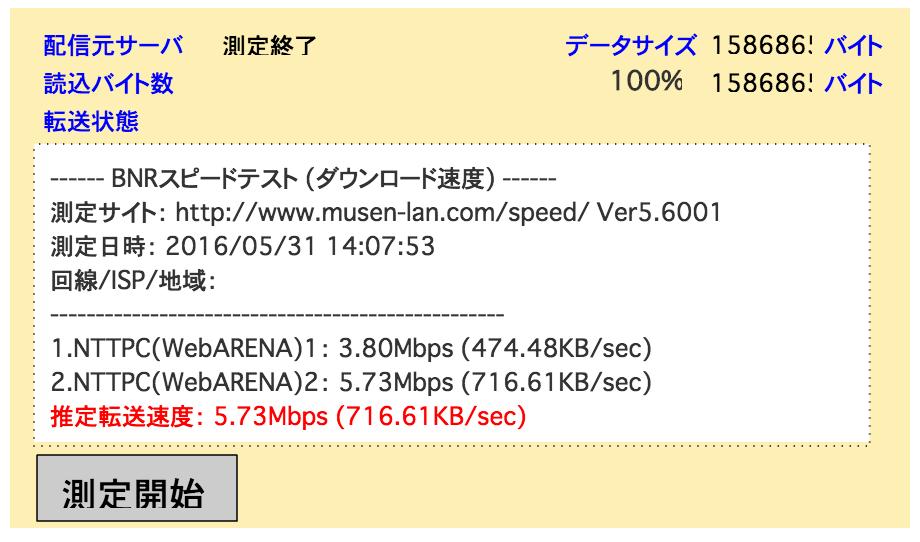 f:id:ishimotohiroaki:20160531154038p:plain