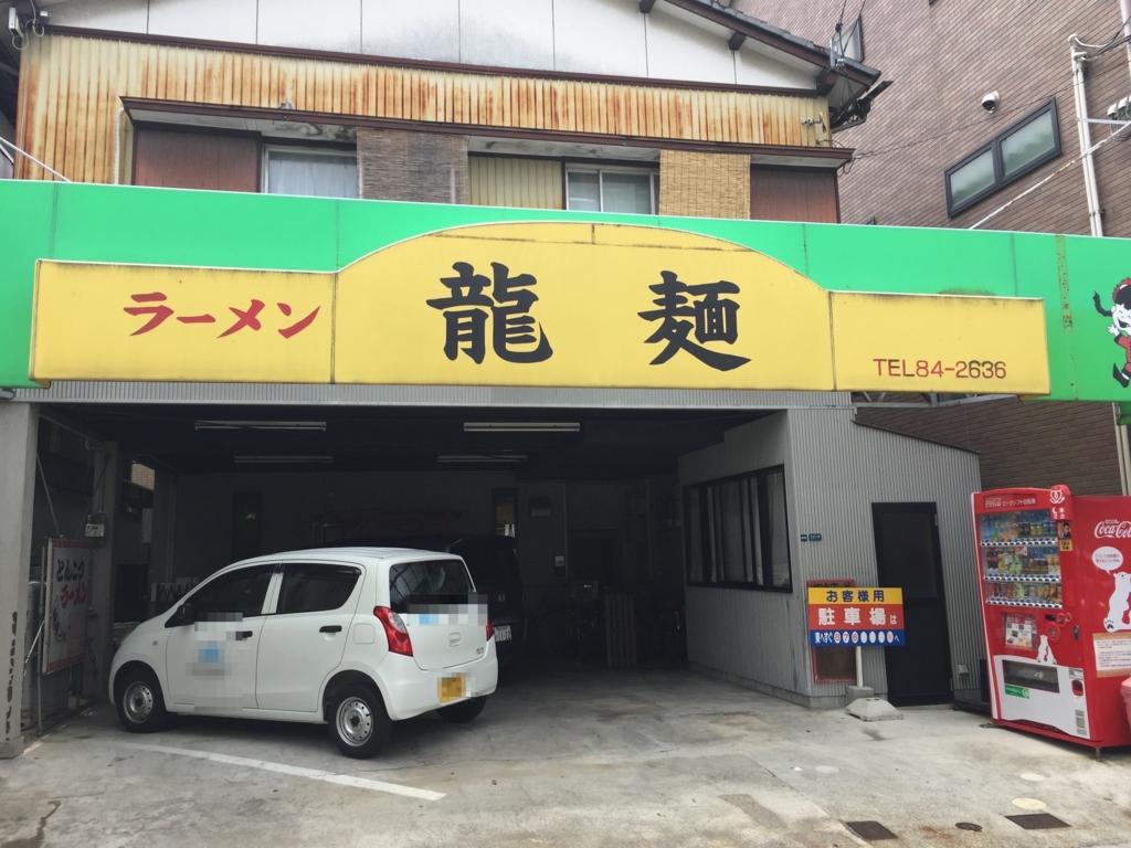f:id:ishimotohiroaki:20160720220942j:plain