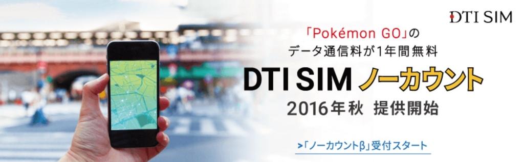 f:id:ishimotohiroaki:20160808174559j:plain