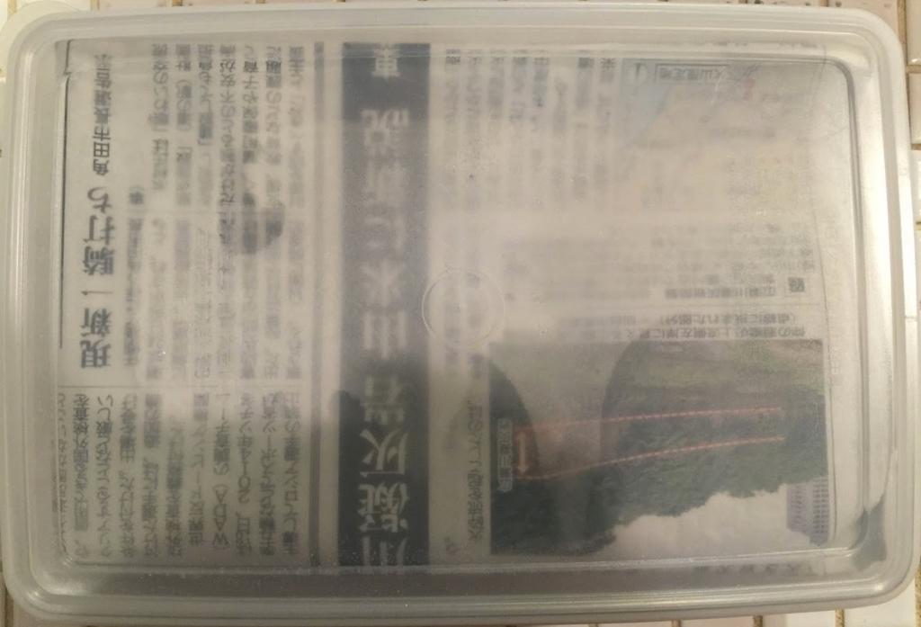 f:id:ishimotohiroaki:20160921095340j:plain