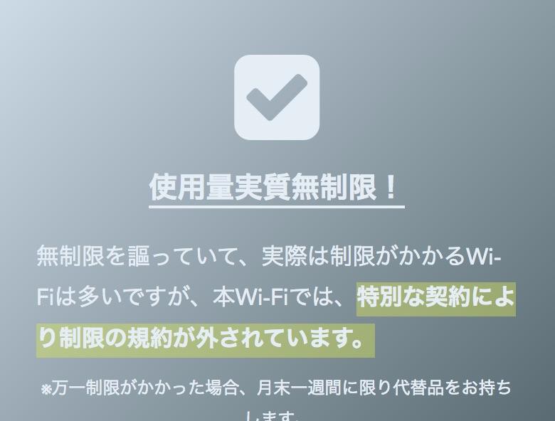 f:id:ishimotohiroaki:20160924093215j:plain