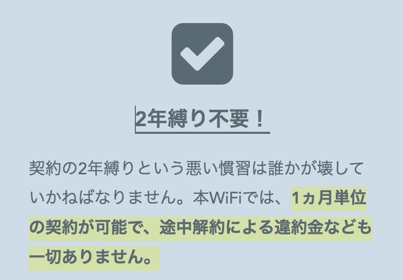 f:id:ishimotohiroaki:20160924095845p:plain