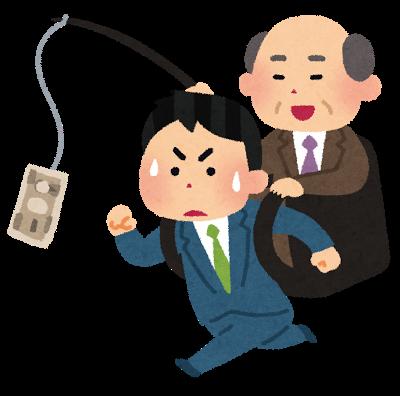 f:id:ishimotohiroaki:20161021144958p:plain