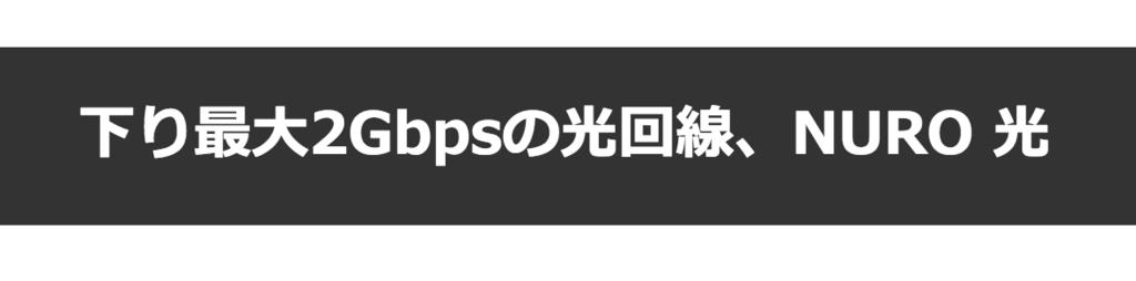 f:id:ishimotohiroaki:20161117225234p:plain