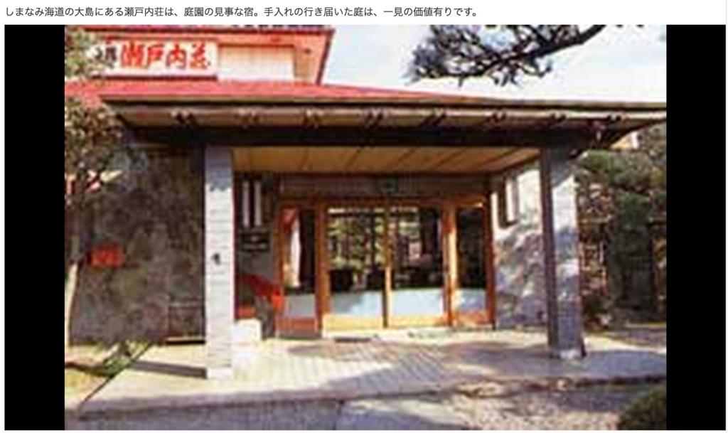 f:id:ishimotohiroaki:20170114120423j:plain