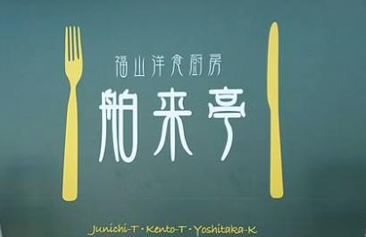 f:id:ishimotohiroaki:20170116141247p:plain