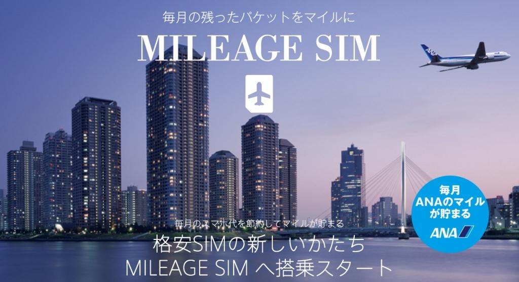 f:id:ishimotohiroaki:20170118094110j:plain