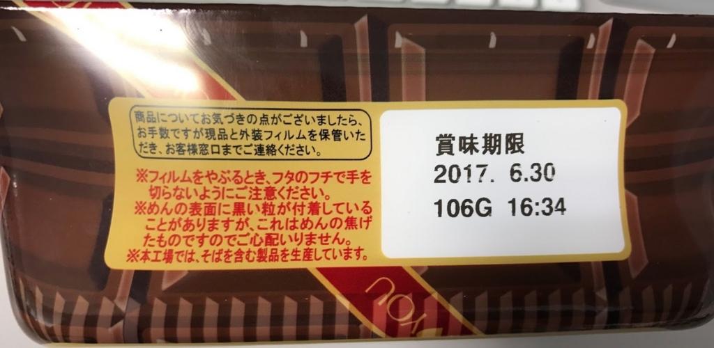 f:id:ishimotohiroaki:20170125100938j:plain