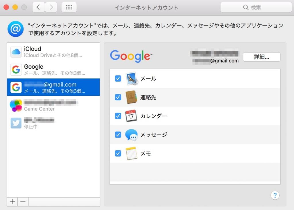 f:id:ishimotohiroaki:20170222172605j:plain