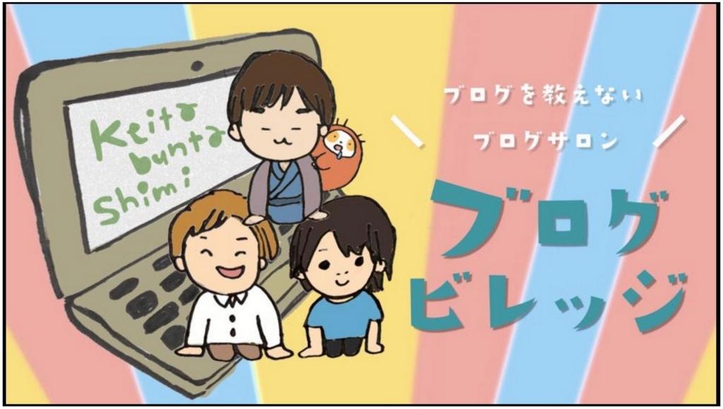 f:id:ishimotohiroaki:20170319154136j:plain