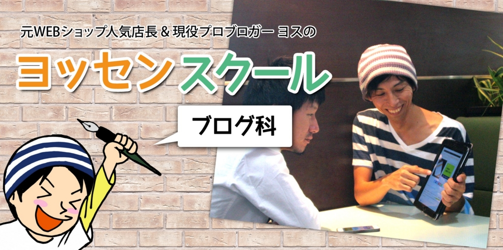 f:id:ishimotohiroaki:20170321135000j:plain