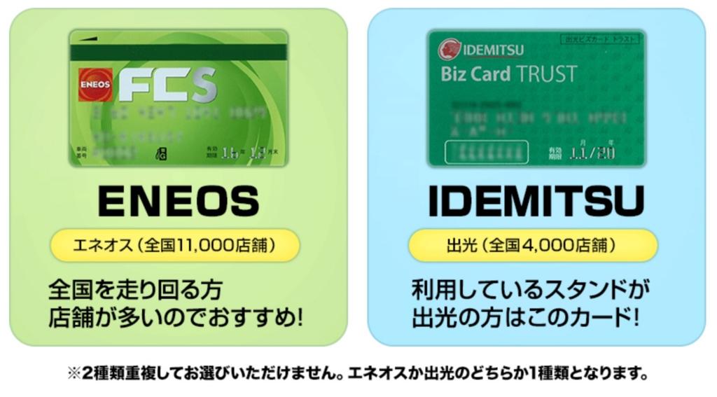 f:id:ishimotohiroaki:20170404235316j:plain