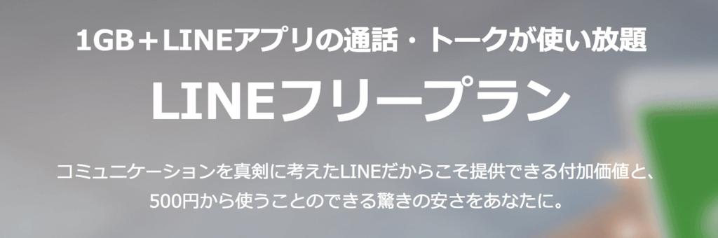 f:id:ishimotohiroaki:20170502153117j:plain