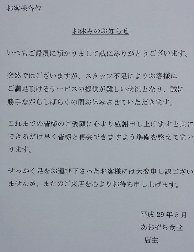 f:id:ishimotohiroaki:20170509150501p:plain