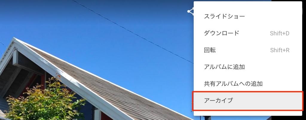 f:id:ishimotohiroaki:20170529134029j:plain