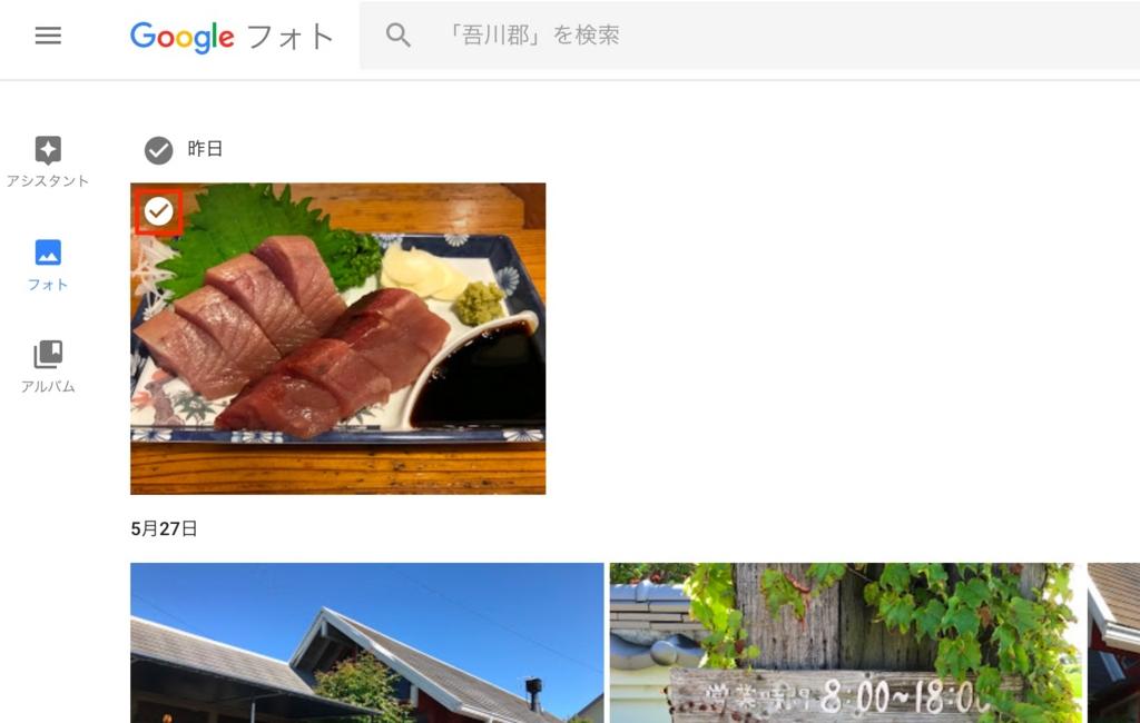 f:id:ishimotohiroaki:20170529140654j:plain
