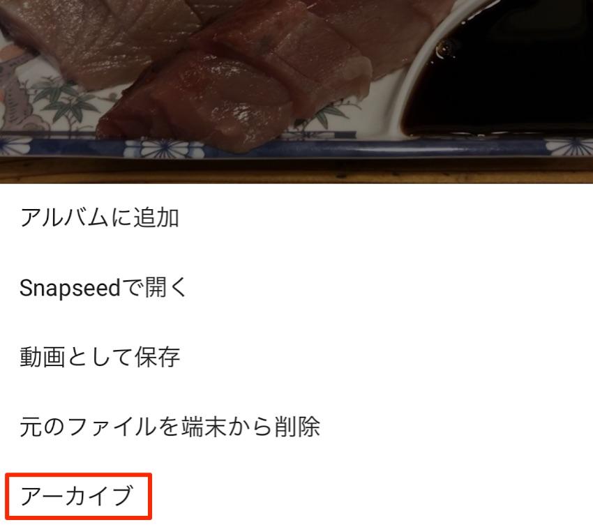 f:id:ishimotohiroaki:20170529144936j:plain