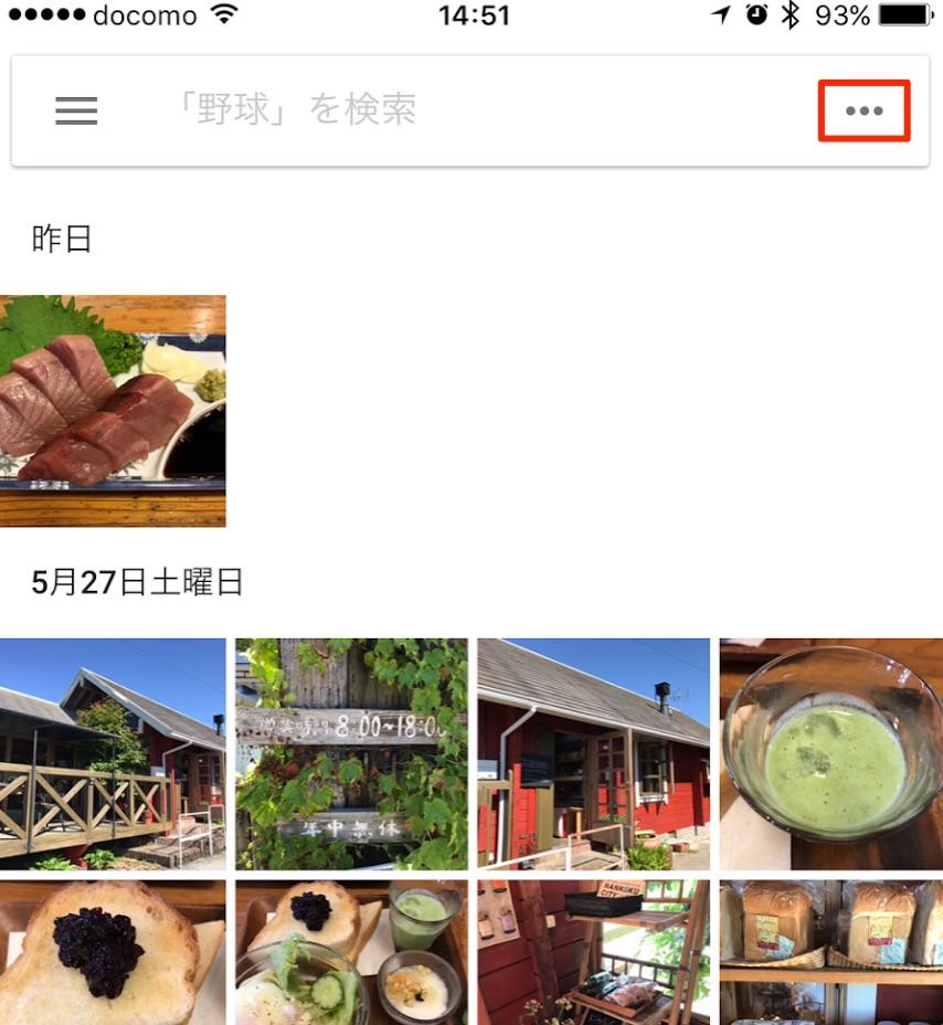 f:id:ishimotohiroaki:20170529145755j:plain