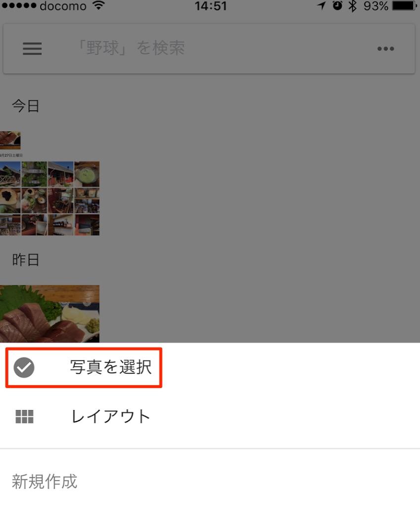f:id:ishimotohiroaki:20170529145949j:plain