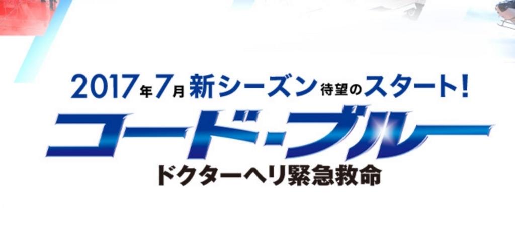 f:id:ishimotohiroaki:20170619145746j:plain