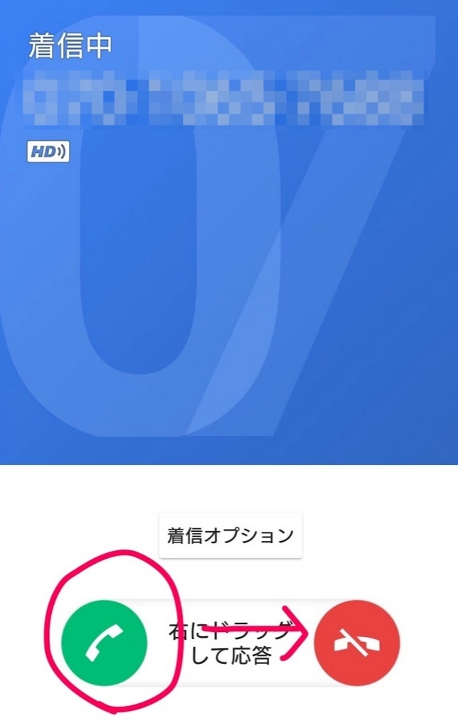 f:id:ishimotohiroaki:20170708103231j:plain