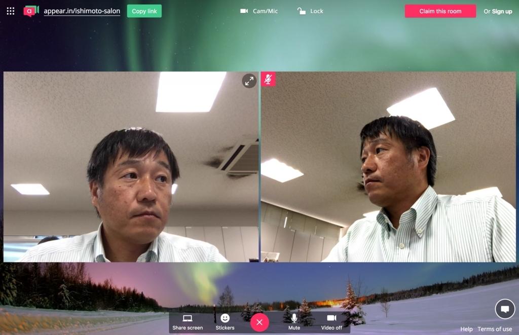 f:id:ishimotohiroaki:20170711142123j:plain