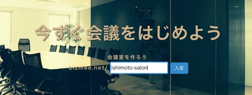 f:id:ishimotohiroaki:20170713140800j:plain
