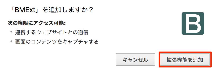 f:id:ishimotohiroaki:20170713144926p:plain
