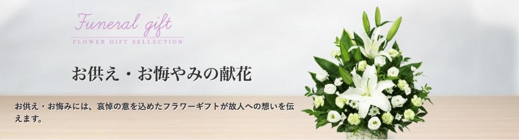 f:id:ishimotohiroaki:20170715101804j:plain
