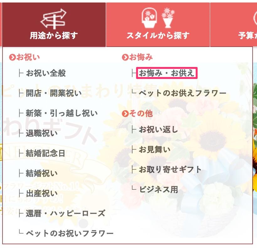 f:id:ishimotohiroaki:20170717082432j:plain