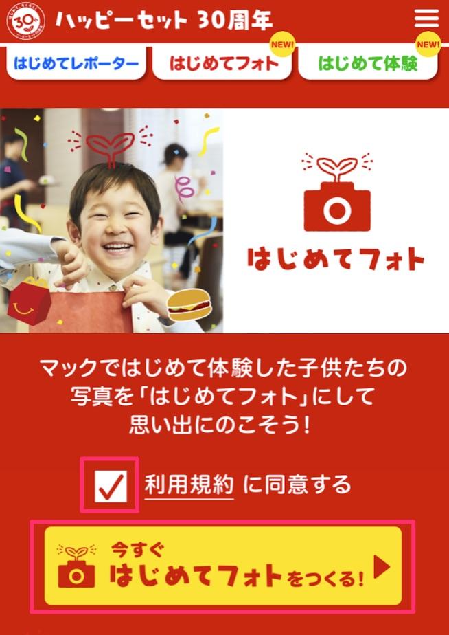f:id:ishimotohiroaki:20170805123318j:plain