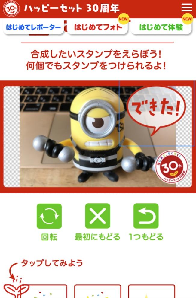 f:id:ishimotohiroaki:20170805123847j:plain