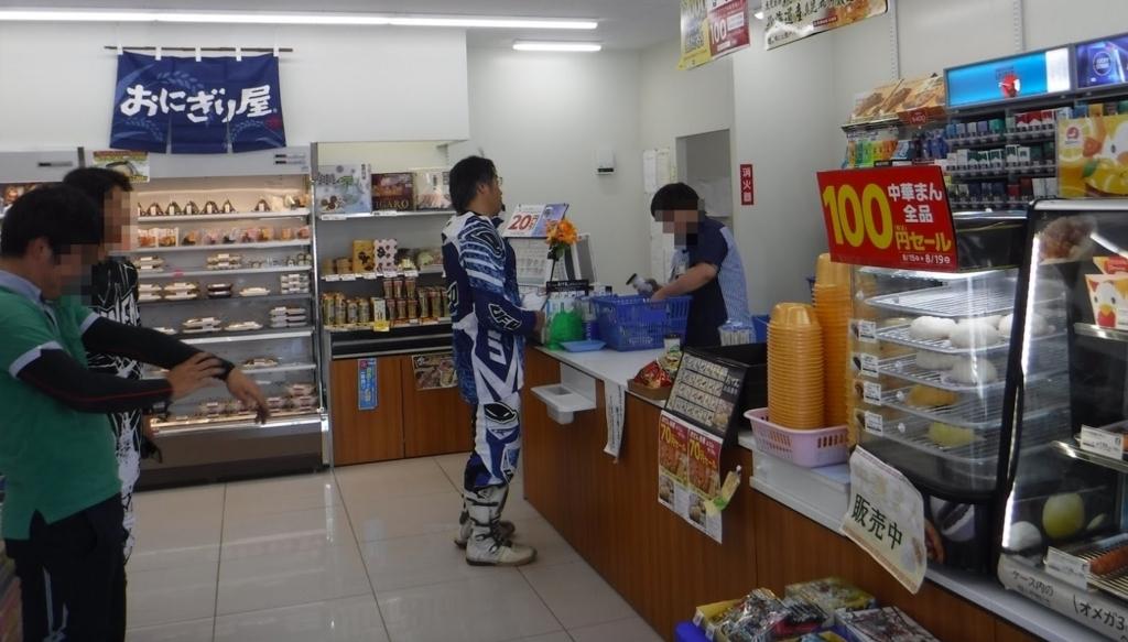 f:id:ishimotohiroaki:20170821072516j:plain