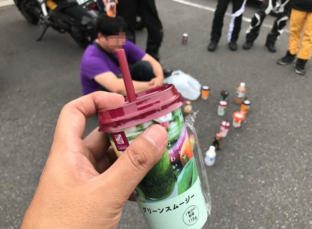f:id:ishimotohiroaki:20170920205540j:plain