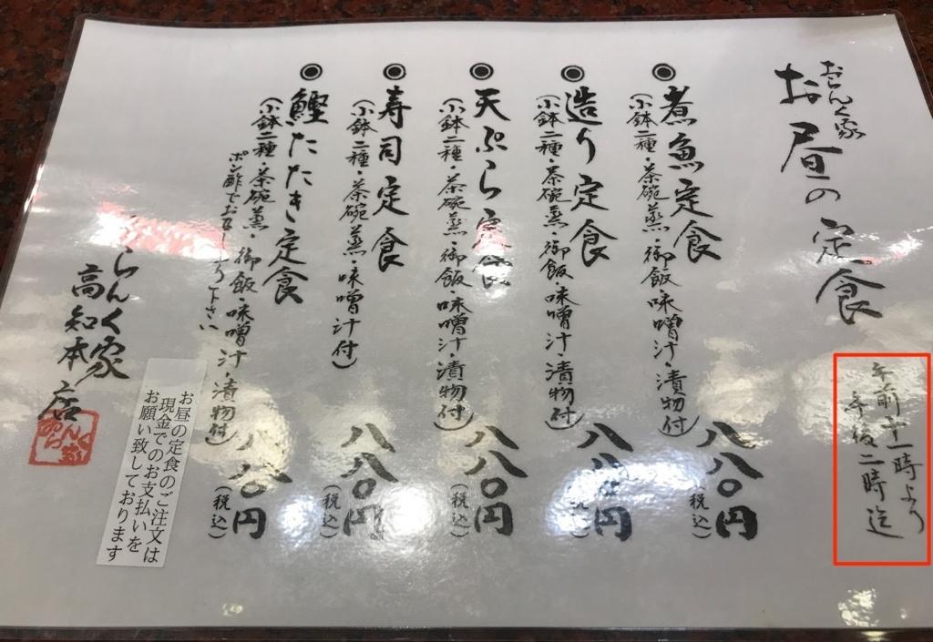 f:id:ishimotohiroaki:20171107232318j:plain