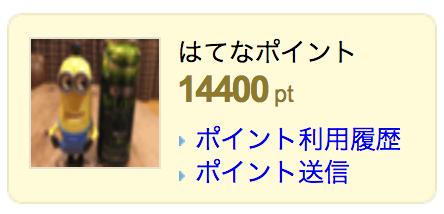 f:id:ishimotohiroaki:20171205160148p:plain