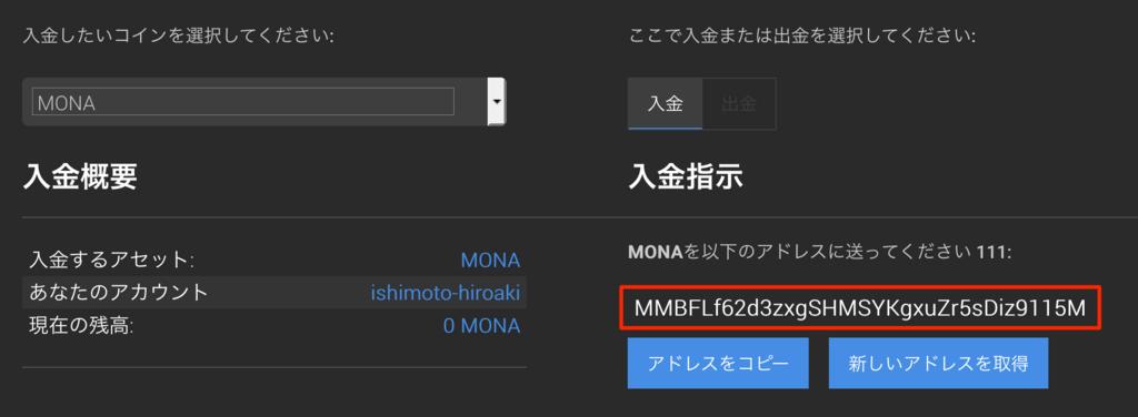 f:id:ishimotohiroaki:20171215191718p:plain