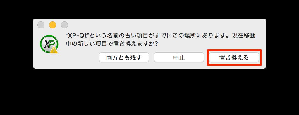 f:id:ishimotohiroaki:20171227124840p:plain