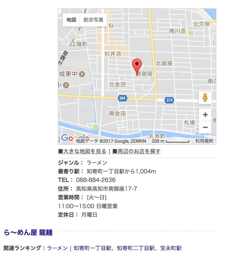f:id:ishimotohiroaki:20171228100743j:plain