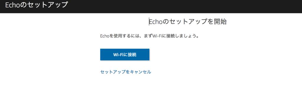 f:id:ishimotohiroaki:20171230204822p:plain