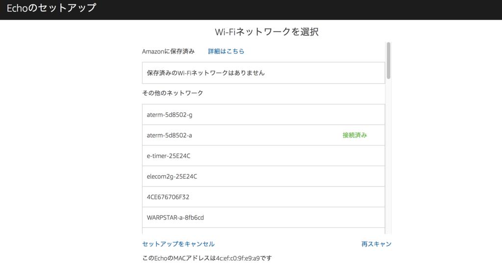 f:id:ishimotohiroaki:20171230205812p:plain