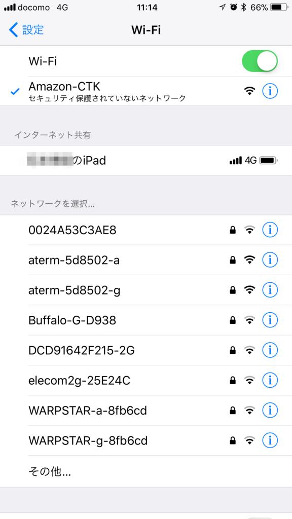 f:id:ishimotohiroaki:20171230211051p:plain