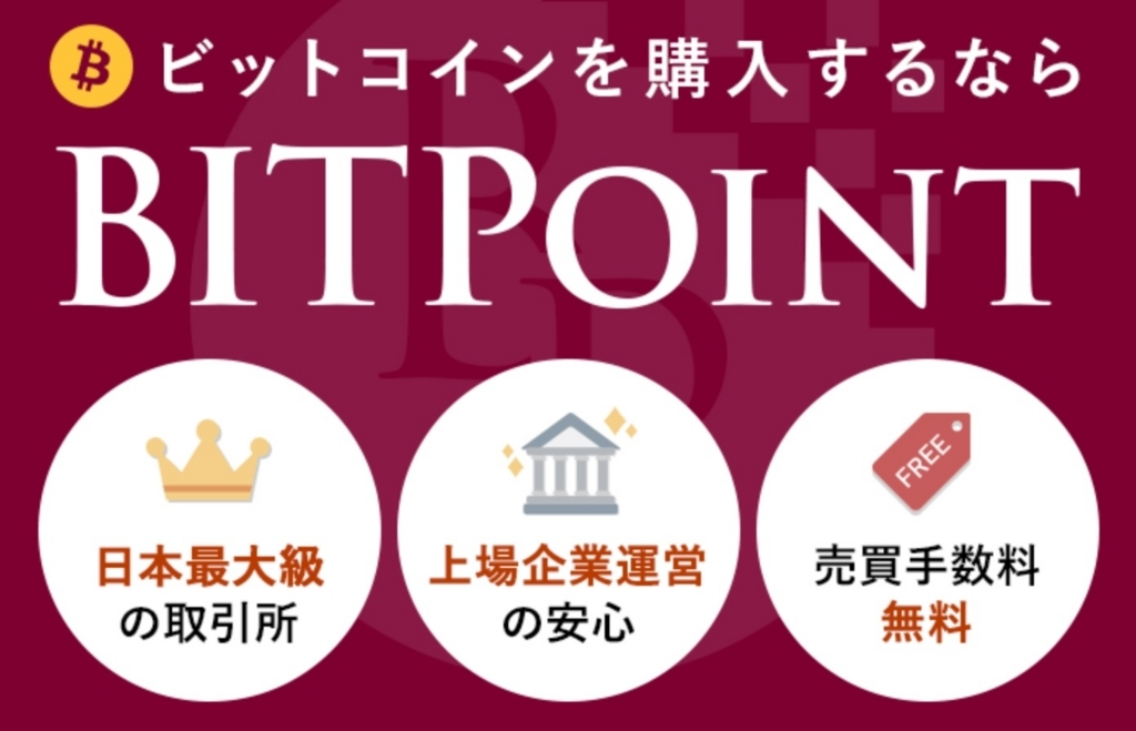 f:id:ishimotohiroaki:20180116091741j:plain