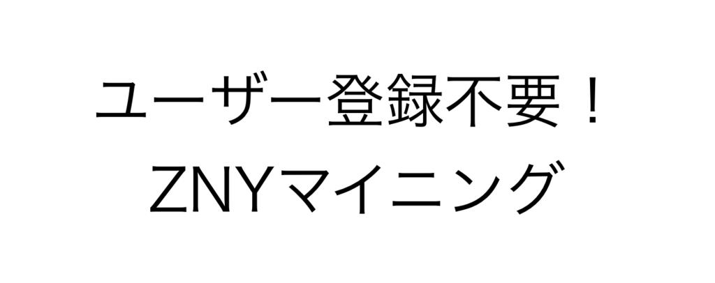 f:id:ishimotohiroaki:20180125092023p:plain
