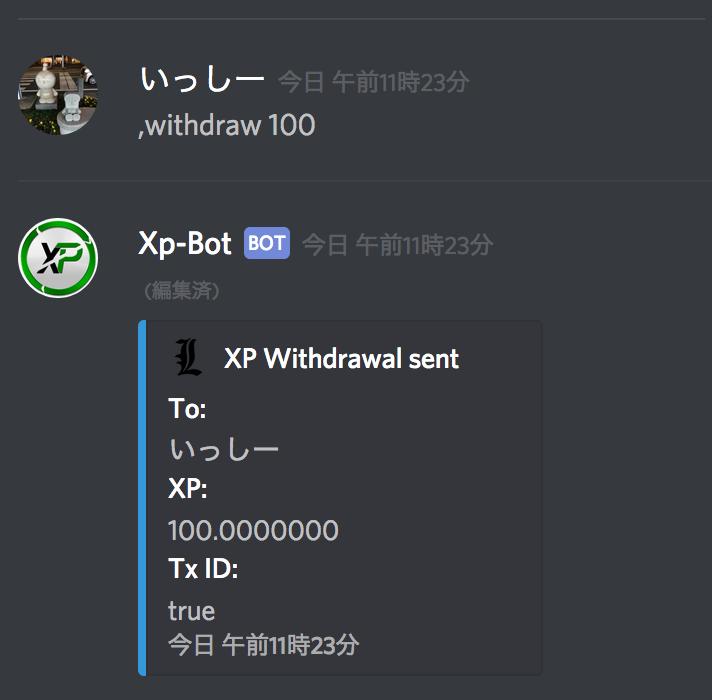 f:id:ishimotohiroaki:20180125112558p:plain